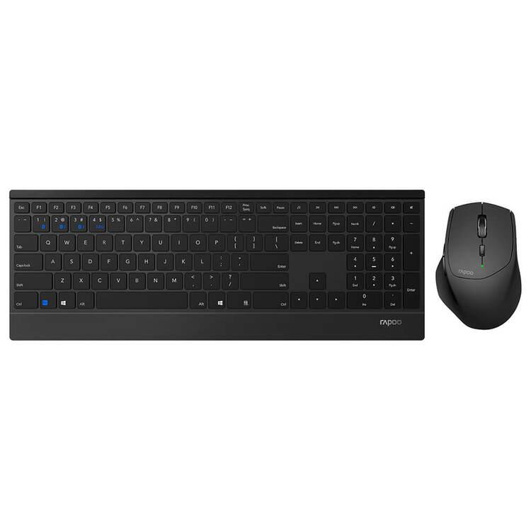 Keyboard/Mus Sett 9500M Multi-Mode  (Trådløst)