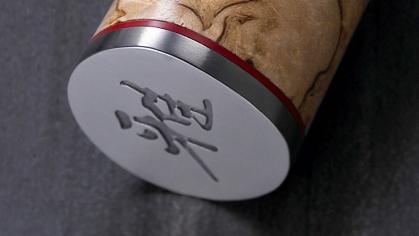 Miyabi Birch 5000MCD Sujihiki 24 cm