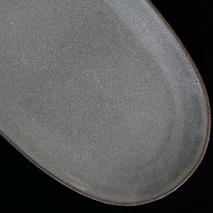 Serveringsfat Element Air 27cm