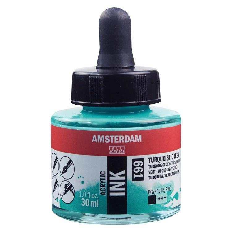 Turquoise Green Acrylic Ink 661