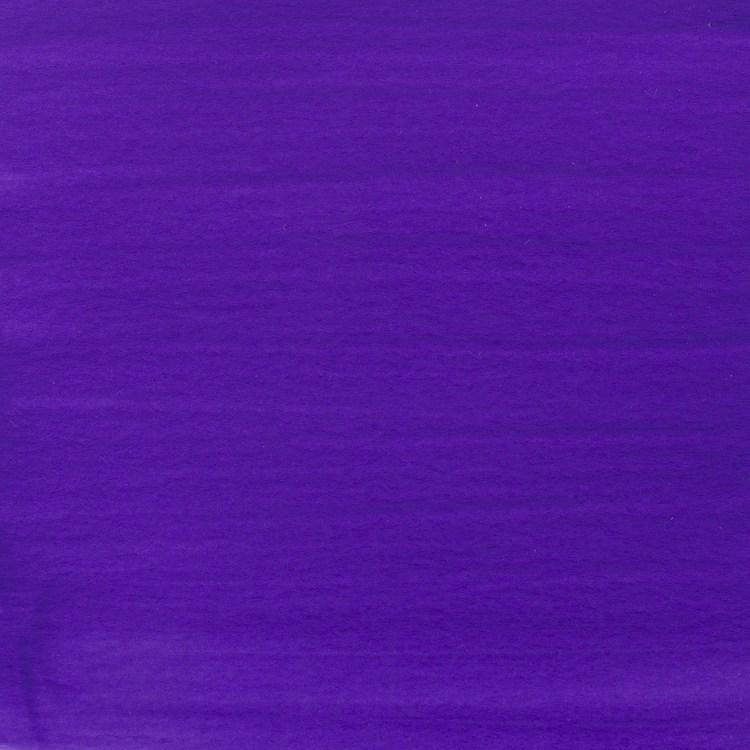 Ultramarine Violet Acrylic Ink 507