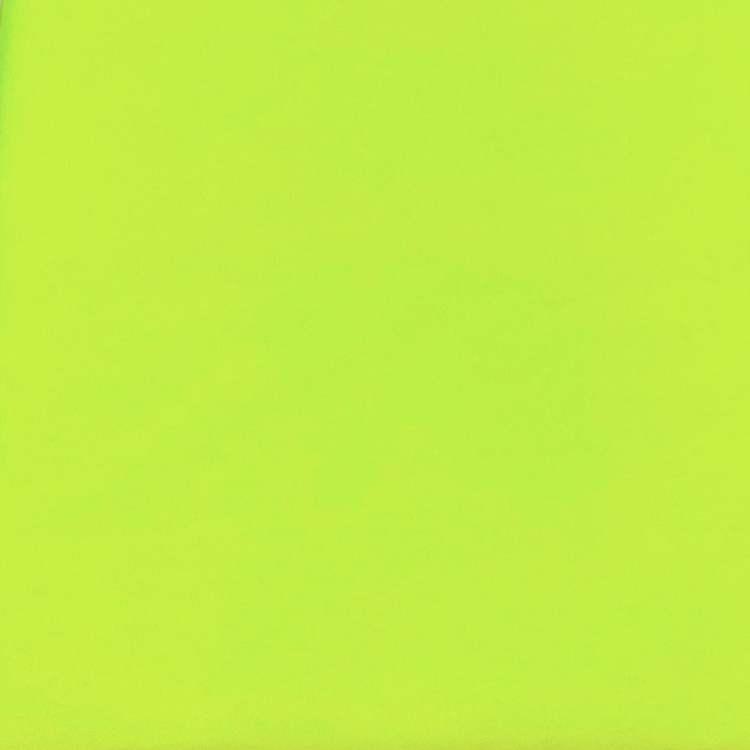 DaeHa Puff 3D, Neongul