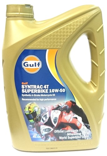 Gulf Syntrac 4T Superbike 10W-50 1 liter