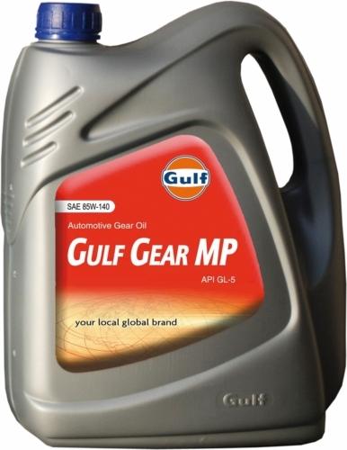 Gulf Gear MP 85W-140