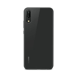 Puro Huawei P20, 0.3 Nude Cover, transp.