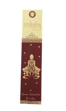 Moksha Bliss Masala, Song of India