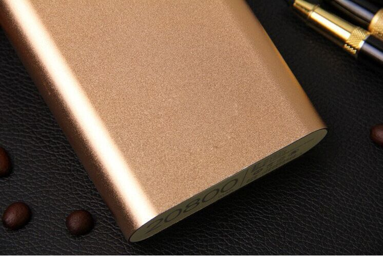 Powerbank Extreme Gold, 20 800 mAh
