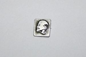 SamlarPin på Lenin