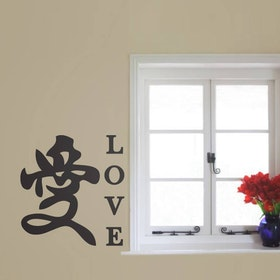 Väggord - LOVE (Kinesisk tecken)