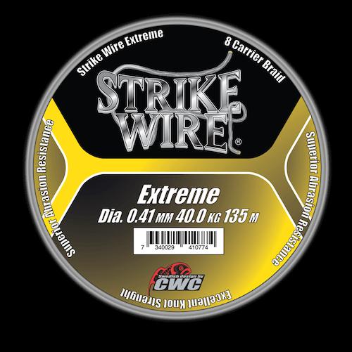 Strike Wire Extreme Mossgreen
