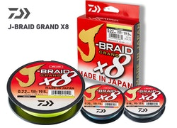Daiwa J-Braid Grand Yellow 150m