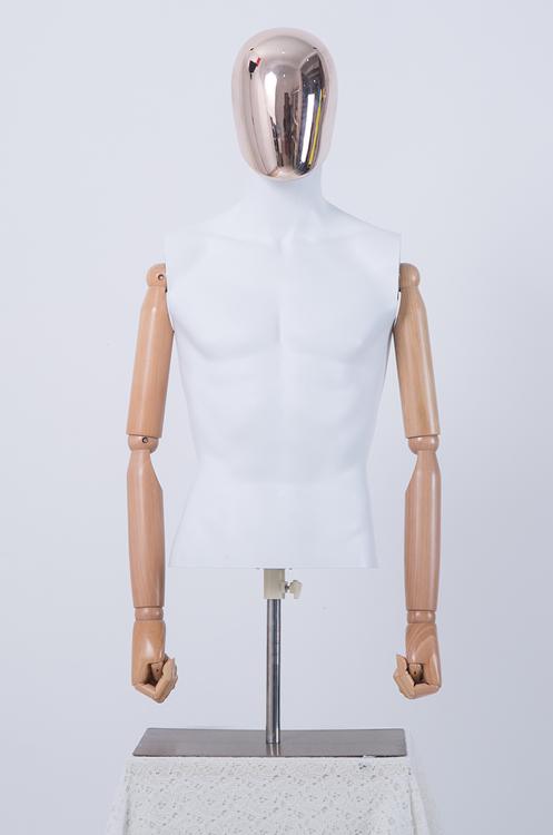 Flexi-torso