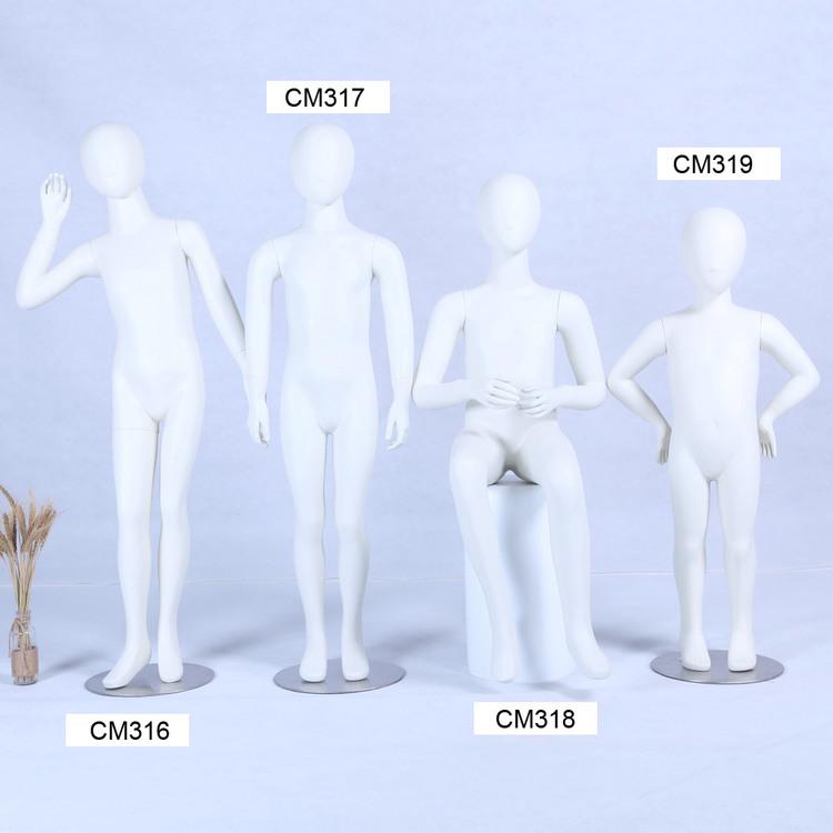 Barngrupp CM4-A