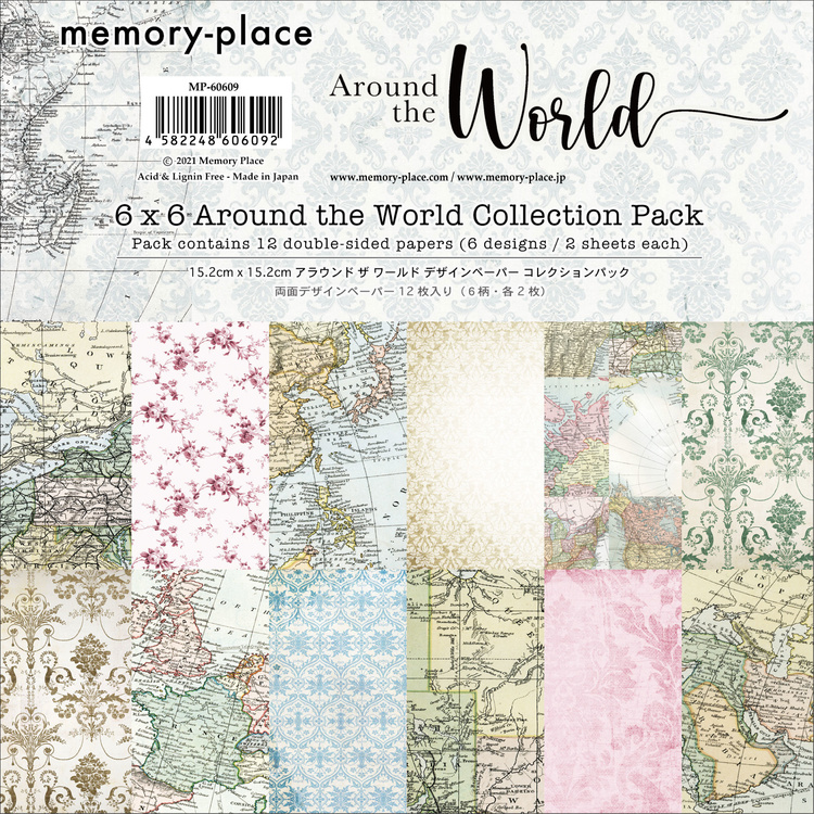 Around the world 6x6