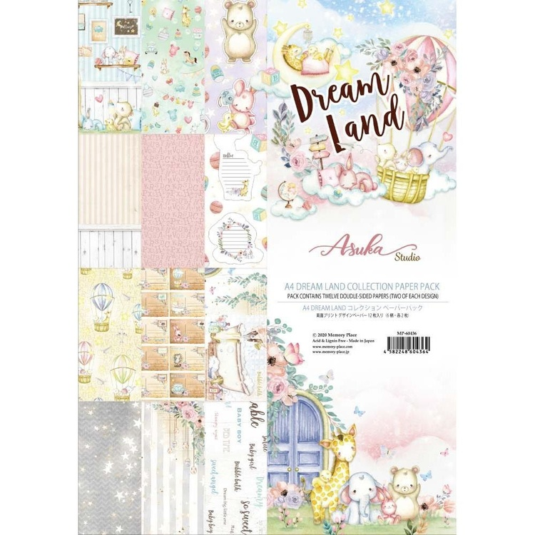 Memory Place A4 paper pack