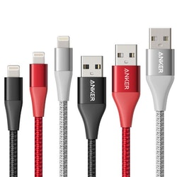 Anker PowerLine+ II Lightning USB kabel, 180cm