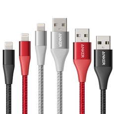 Anker PowerLine+ II Lightning USB kabel, 90cm