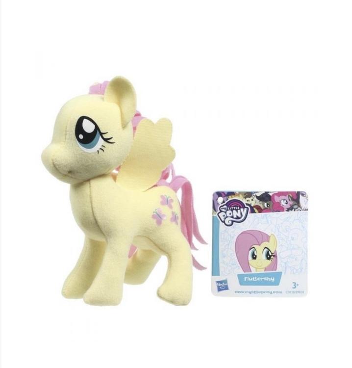 My little pony Plysch mjukisdjur