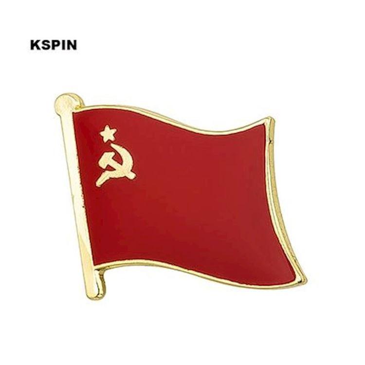 Sovjetunionen (USSR) flaggpin Material: Metall Storlek: 1.6 cm x 1.9 cm