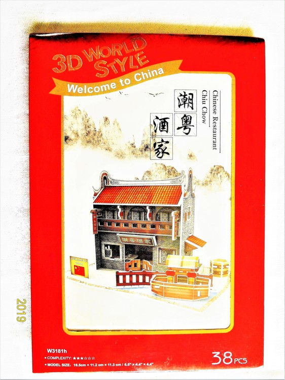 "Byggmodell 3D World Style Welcome to China ""Chinese Restaurant""38 bitar Nytt"