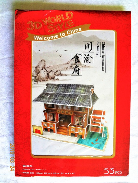 "Byggmodell 3D World Style Welcome to China ""Chinese Restaurant""53 bitar Nytt"