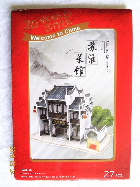 "Byggmodell 3D World Style Welcome to China ""Chinese Restaurant""27 bitar Nytt"
