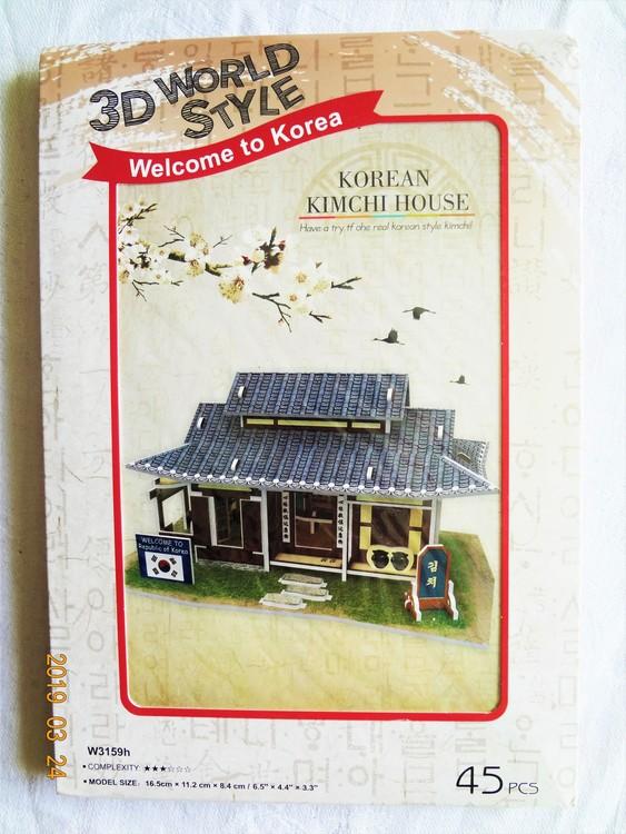 """Byggmodell 3D World Style Welcome to Korea""""Korean Kimchi House""""45 bitar Nytt"""