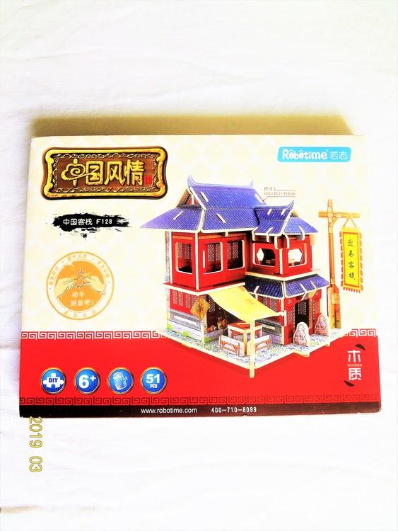 """Robottime Byggmodell Trä China """"Chinese Restaurant"""" för barn 6+ vikt 320g Nytt"""