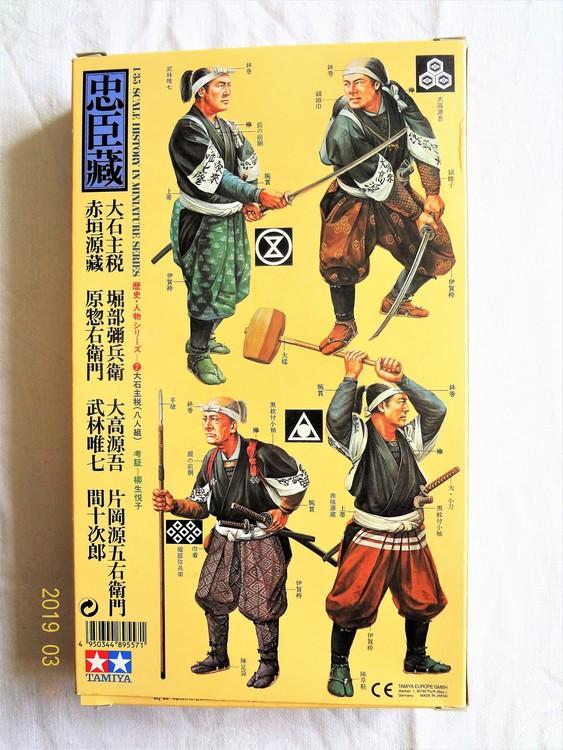Samurajer 8st plastbyggmodell Skala 1 / 35 Tamiya nr 89557 nyskick.