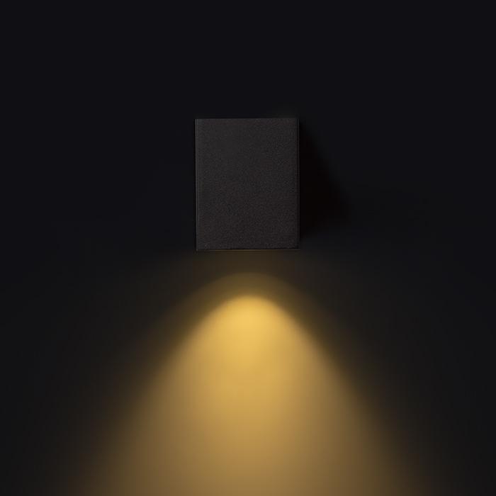Rendl Kubi I Utelampa Vägg LED Antracitgrå