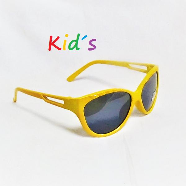 Gula ram svarta lins barn solglasögon