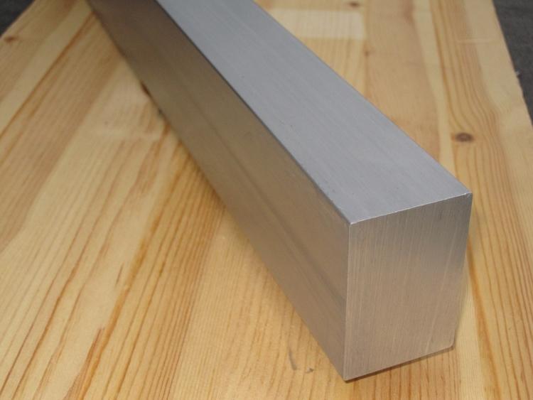 ALUMINIUM PLATTSTÅNG  50*25mm  EN-AW 6082-T6