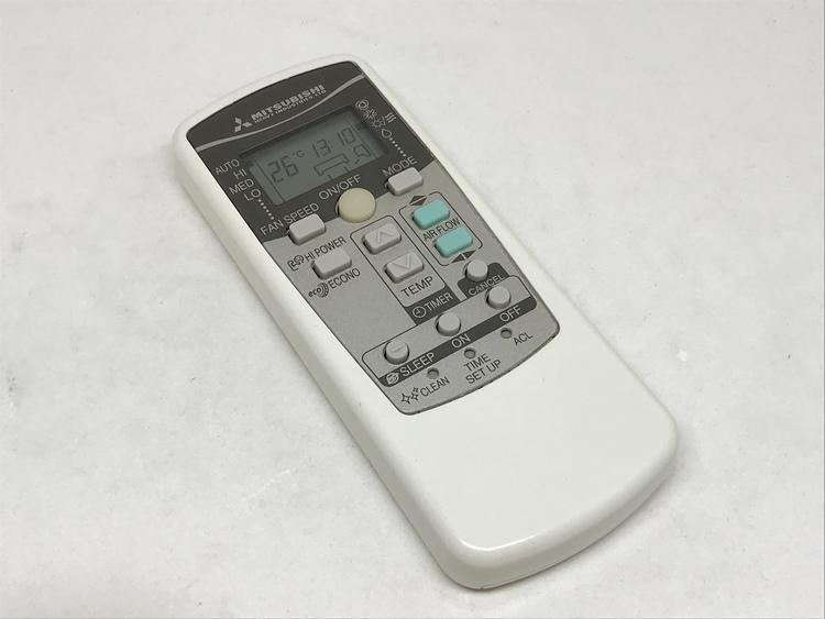 Mitsubishi Heavy Remote Control (RKW502A200B)