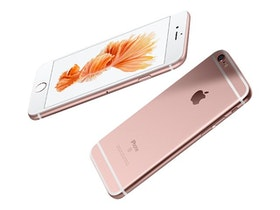 "Apple iPhone 6s 4.7"" 32GB 4G pink"