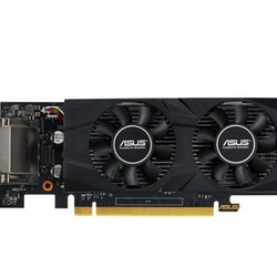 Asus GeForce GTX 1650 OC LP 4GB GDDR5 - grafikkort