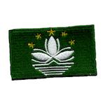 Flagga Macau
