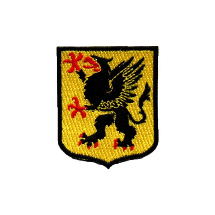 Södermanland Landskapsvapen