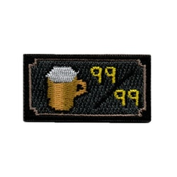 Beer lvl 99 - Morale/Pencil patch