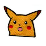 Surprised Pikachu - Utskuren (L)