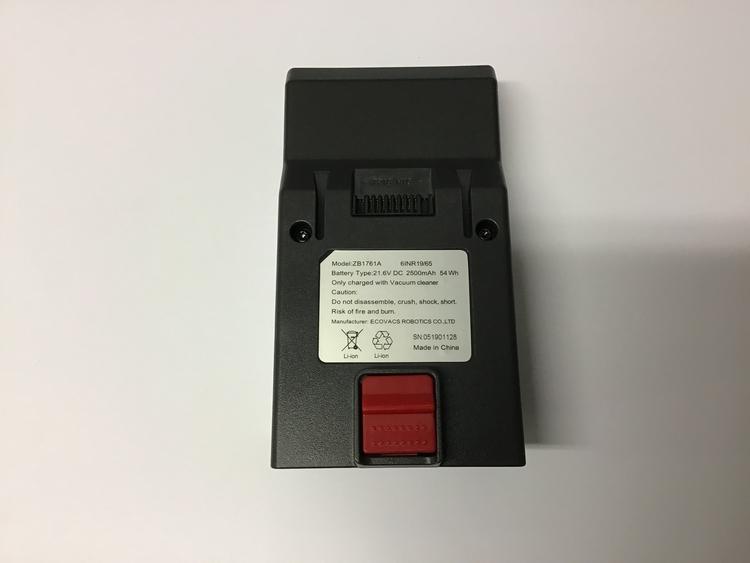 Batteri Cleanmate S50