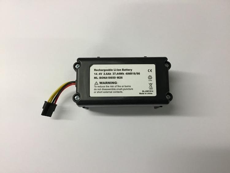Batteri S995