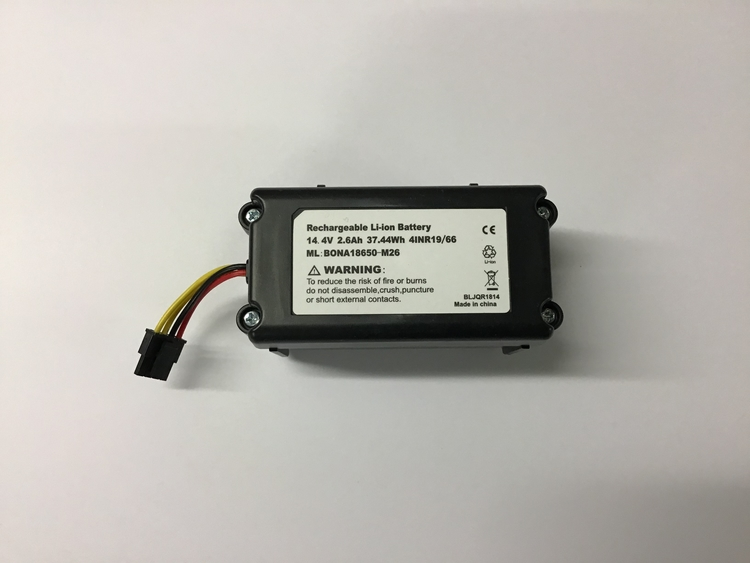 S970 Batteri