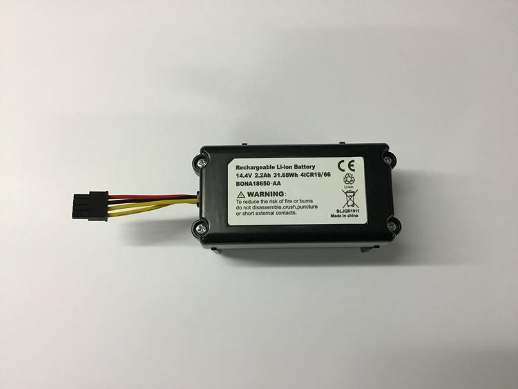 S930 Batteri