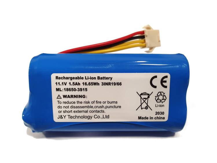 S460 batteri