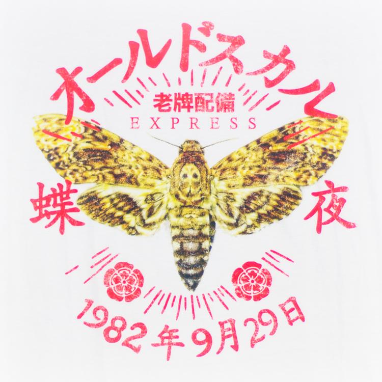 Express OS #132