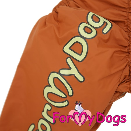 "Regnoverall ""Brown"" Hane ""For My Dogs"" Modell ""terrier"" Mediumstora raser LAGERVARA Storlek: A0"