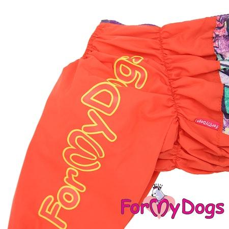 """Regnoverall """"Red"""" Tik """"For My Dogs"""" Modell medium till stora hundar LAGERVARA Storlek: A3"""