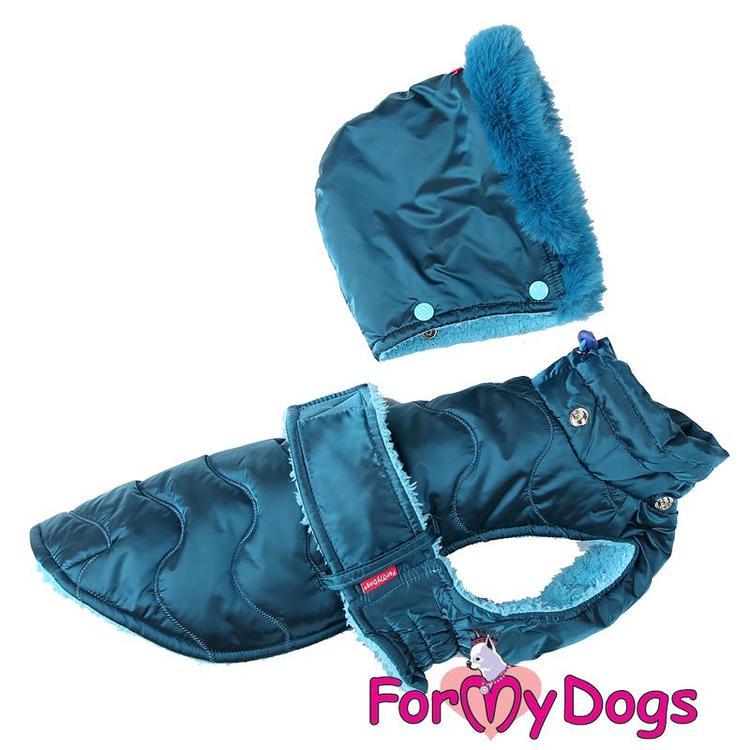 "Täcke Caparison ""Dark blue"" Unisex ""For My Dogs"""