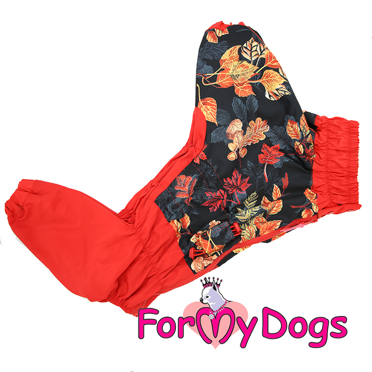 """Regnoverall """"Red Leaves"""" Tik """"For My Dogs"""""""