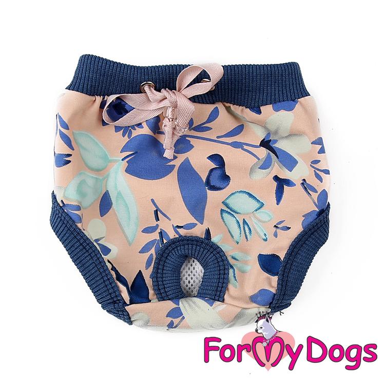 """Tikskydd """"Poppy"""" För tik """"For My Dogs"""""""